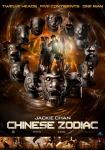 Chinese Zodiac - Shi er sheng xiao (2012)