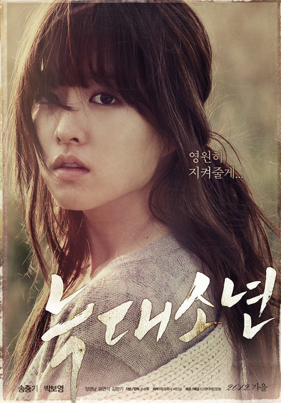 Korejski teen girl sex