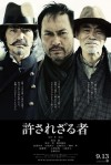 Unforgiven poster5