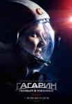 gagarin_pervyy_v_kosmose_xlg
