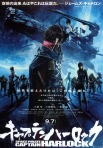 Space-Pirate-Captain-Harlock_poster2