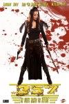 .357 - Six Bullets for Revenge poster2b