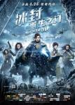 Iceman 3D poster2