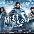 Iceman 3D poster4
