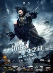 Iceman poster2