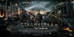 stalingrad banner