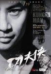 Kung-Fu-Man poster