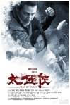 Man_of_Tai_Chi_poster1