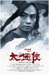 man_of_tai_chi_ver5_xlg