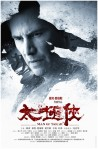 man_of_tai_chi_ver6_xlg