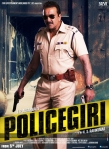 Policegiri poster3