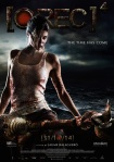 rec4_artwork_hires