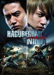 HvsN_Vol.2_DVD