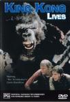 King-Kong-Lives-poster12