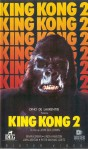 King-Kong-Lives-poster4