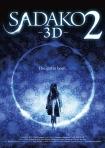 Sadako-2 3D posterB