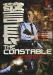 The Condstable poster