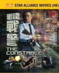 The Condstable poster2