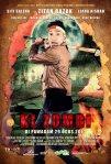KL Zombie poster2b