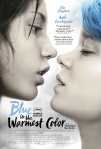 Blue Is The Warmest Color poster4