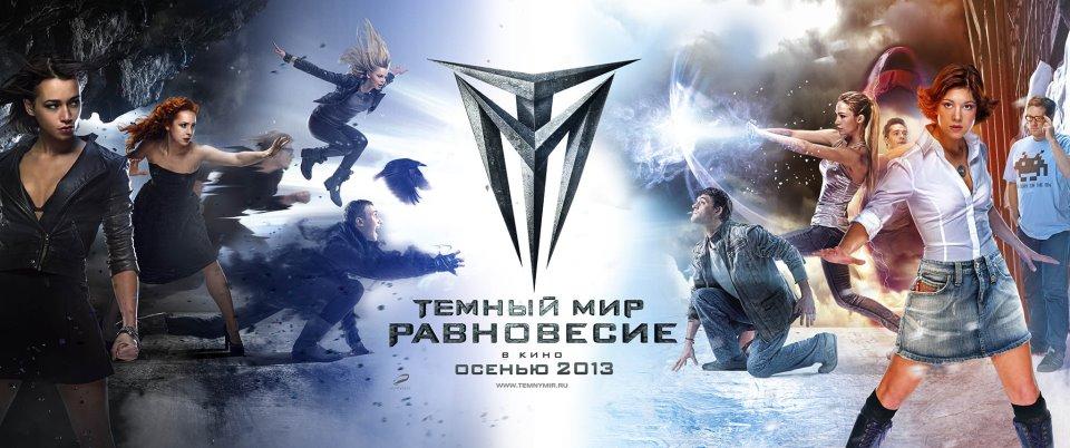 fantasy filme von 2013