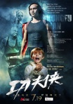 Kung-Fu-Man poster2