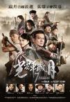 7-Assassins-Poster