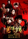 7-Assassins-Poster1