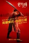 7-Assassins-Poster2
