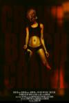 crawl bitch crawl  poster 1