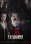 The Five Poster3