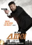 The Spy Undercover Operation poster12