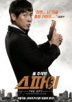 The Spy Undercover Operation poster14