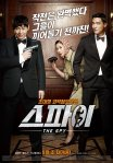 The Spy Undercover Operation poster2