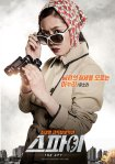 The Spy Undercover Operation poster4