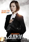 The Spy Undercover Operation poster7
