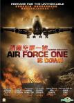 Air force one is Down poster3