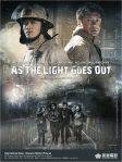 As The Light Goes Out poster1