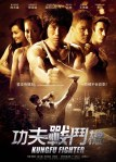 Kung Fu Fighter poster