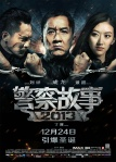 Police Story 2013 poster1