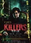 killers_poster