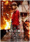 ruroni kenshin poster2