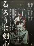 Rurouni-Kenshin-Kyoto-Fire poster