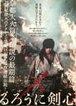Rurouni-Kenshin-Kyoto-Fire poster2