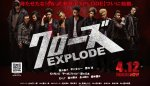 Crows Explode poster4