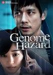 Genome Hazard poster4