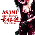 Gun Woman posterB