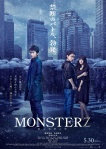Monsterz poster2