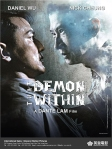 That-Demon-Within-poster1
