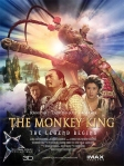 The Monkey King Movie poster1